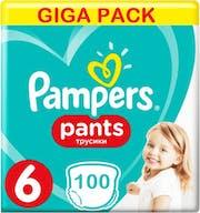 Pampers Baby Dry Pants Große 6 - 100 Windelhosen Monatsbox