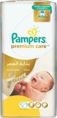 Pampers Premium Care Maat 2 - 184 Luiers Maandbox