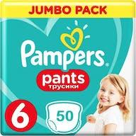 Pampers Baby Dry Pants Große 6 - 50 Windelhosen