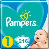 Pampers Active New Baby Luiers Maat 1 - 216 Luiers Maandbox