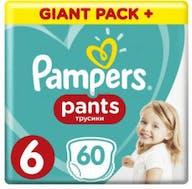 Pampers Pants Maat 6 - 60 Luierbroekjes